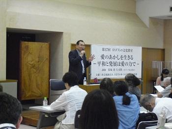 演題の上で身振り手振りで語りかける菊地司教